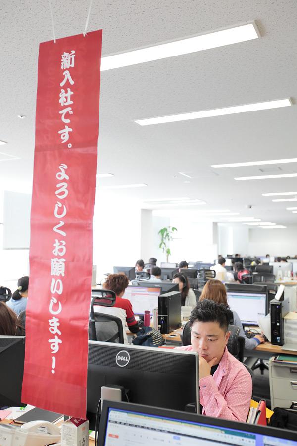 新入社のサポート部統括本部長・土屋有さん