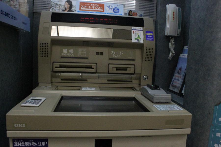 一般的ATM